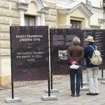 Paroda istorinėje LR prezidentūroje Kaune, 2012 m.