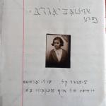 Vilniaus žydų S. Gurevič mokyklos penktokės Bėbės Epštein autobiografija, 1925 m.