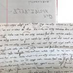 Simono Dubnovo laiškas Zalmenui Reizenui, 1934 m.