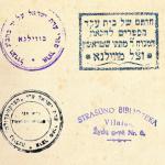 Antspaudai, kuriais buvo žymimos Strašuno bibliotekos knygos