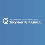 E. paslauga: skaitmeninio turinio naudojimo teisių ženklinimo žinynas ir įrankiai