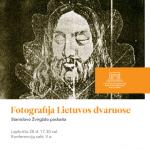 """Stanislovo Žvirgždo paskaita """"Fotografija Lietuvos dvaruose"""""""