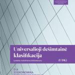"""Leidinio """"Universalioji dešimtainė klasifikacija"""" viršelis"""