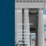 """Leidinio """"Lietuvos nacionalinės Martyno Mažvydo biblioteka 1940–1989 metais"""" viršelis"""