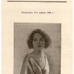 """Naujojo rusų teatro spektaklio """"The Love Affair"""" programėlė, 1928 m. balandžio 8 d."""
