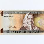 Giedrius Jonaitis, 1 lito banknotas, 1994. 13,5 x 6,5 cm