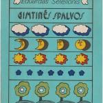 Gimtinės spalvos : eilėraščiai / Eduardas Selelionis ; iliustr. Irena Katinienė. – Vilnius : Vaga, 1979